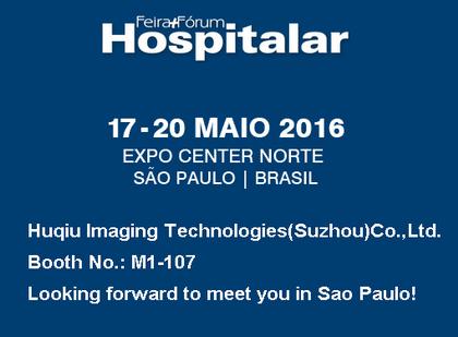 2016年巴西国际医疗设备展览会(hospitalar)图片